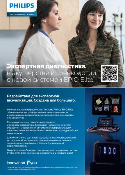 Philips_EL18-4_modul_A4_OK-1